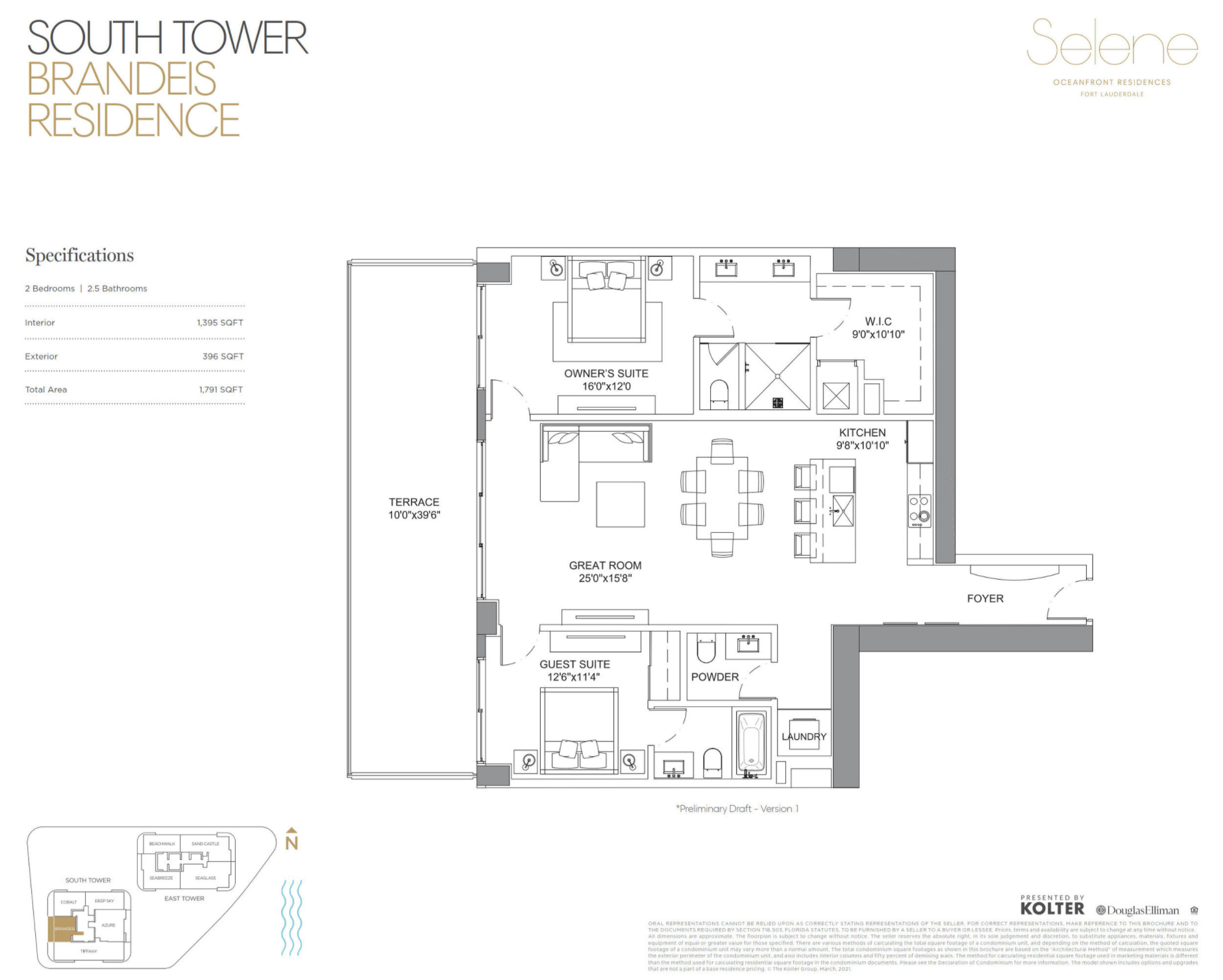 South Tower | Brandeis | 2 Be/2.5 Ba